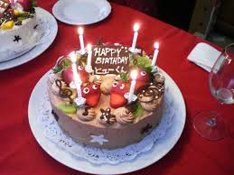 Happy Birthday Cakes With Love And Candles Awesome