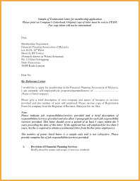 Business Agreement Letters Inspirational Bank Reference Letter
