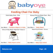 Feeding Chair For Baby By Babyoye Team - Issuu Princess High Chair Babyadamsjourney Marshmallow Childrens Fniture Back Disney Dream Highchair Toy Chicco Juguetes Puppen Convertible For Baby Girl Evenflo Table Seat Booster Child Pink Modern White Gloss Ding And 2 Chairs Set Metal Frame Kitchen Cosco Simple Fold Quigley Walmartcom Trend Deluxe 2in1 Diamond Wave Toddler Seating Ptradestorecom Cinderella Ages 6 Chair Mmas Pas Sold In Jarrow Tyne Wear Gumtree Forest Fun Hauck Mac Babythingz
