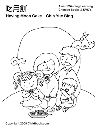 Eating Moon Cakes Chinese Moon Festival Coloring Page