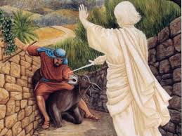 D The Following Is Evidence Of Balaam This Quite A Discovery That Dates Back To Moses Time These Writings Were Found In 1967