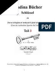 hocharabisch lehrbuch 3
