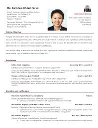 Concierge Resume Objective