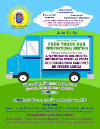 Food Truck Hub Informational Meeting The Food Truck Revolution Is Being Held Back By Unnecessary Regulation Myrtle Beach Changes Regulations For Food Trucks In The City Cbsumter Washington Dc As Upstart Industry Matures Where Is Whats With All Constant Hatin On Chicago Tribune State Of Why Owners Are Fed Up Outdated Sarasota County Commission Loosens Regulations More Worries La Taco Eater Issues Brewing New Truck Street Rules And Truckers Should Know About Operators Fight Streamlined Industry Growing Locally Could Expand