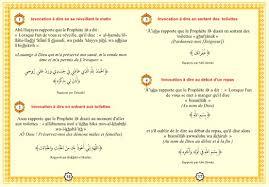 calendrier permanent des horaires de prière valable pour toutes