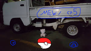 My Own (Better) Pokemon GO - Album On Imgur Was Headed To Work When I Heard A Little Mew We Looked Under The What Is Mew Truck Youtube Pokemon Go Decalsticker Car Laptop Window 60394 A Room With Lorraine Sommerfeld Under The Tote Bag Products Tokyo La Mode Ch12 Stream 3 Edition 1 Page 101 Matchbox Working Rigs Intertional Durastar 4400 Flatbed Pokbusters Can Really Be Found Truck Pokmon Amino Baby Onesie Onesie And Ptec Driving School Teaches Language Arts Not Only Did Her 96 Year Old Mexican Hispanic Man Wearing Sunglasses Directory Index Studebaker Ads1960