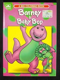 931738 Barney Baby Bop