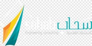 logo brand font product design hgtv master bathroom design