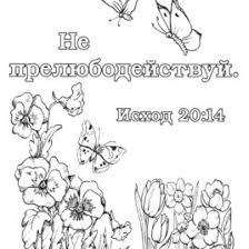 Free Coloring Pages For A Christmas Carol COLORING BOOKS