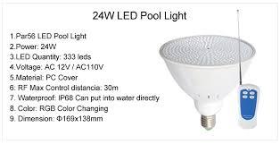 par 56 e26 120v 12v dmx submersible bulb waterproof led