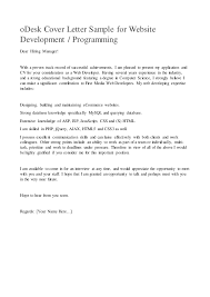 ODesk Cover Letter Sample For Website Development Programming Dear Hiring Manager With A Proven
