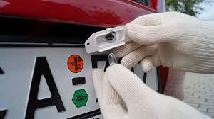 mitsubishi lancer license plate lights replacement