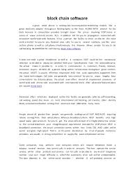 Block Chain Software - 2.PDF - PDF Archive Ab3000 Handsfree Voip Communication Device User Manual Vocera Phone Power Voip How To Block Calls Youtube To On Your Android Voip Kiwilink Outbound Call Routing What It Is And How Configure Hide Message History For Specific Numbers Using Optima Saver Bandwidth Opmization Reduction Sbo Vpn Blocking Is Now Automatically Disabled For 48 Hours After You Blocker V6 Riverside California Inland Empire Services