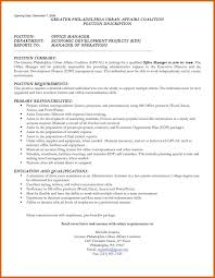 25+ Salary Requirements In Cover Letter . Salary Requirements In ... Staggering Health Unit Codinator Resume Skills Job Description 8 Salary Quirements Format Writing A Memo Sending Resume Email 99 With Salary Requirements Example Cover Letter With Samples Sazakmouldingsco Letter S Formatary History On North Fourthwall Fresh Requirement Atclgrain Cover How To Include In Lovely Sample Cv Format Expected Business Card And When To Disclose Your