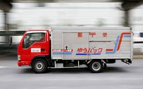 Japan Post To Hike Parcel-delivery Rates In 2018 - Nikkei Asian Review Ltl Freight Rates Truck Drivers Rates For Truck Drivers Fees Recruitment Of Moving Rentals Budget Rental Youd Better Know This Insurance Cost Upwixcom Some 70 Japans Ground Shippers May Hike Poll Nikkei Loan Immediate Approval At Lowest Interest Shale Gas Development Linked To Traffic Accidents In Pennsylvania Lhh Ztgeist Uhaul Nhl Free Agents Lighthouse Dallas Wreck Attorney Weighs On High Crash
