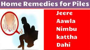 Piles Treatment in Hindi
