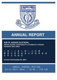 bureau vall馥 cluses conventionmaunal 2012 by lui hyin issuu