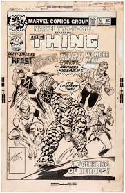 100 Two In One GEORGE PEREZ MARVEL TWOINONE 51 COMIC BOOK COVER ORIGINAL ART In