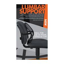 Lumbar Support - Home Store + More Shop Fniture At The Home Depot Amazoncom Of America Idf3823t Minna Contemporary Living Room Coles Appliance Furnishings Extending Ding Table Collection From Gillmore Vitra Lounge Chair By Charles Ray Eames 1956 Designer Fniture Boca Do Lobo Luxury Exclusive Design Manufactures European Paint Finishes Rustic Turquoise Marsilona Ashley Homestore History The Dsw Chairthe Birth An Icon 590075510wh In Hooker Keene Nh Packages Magnussen Double Pedestal With 6 Chairs