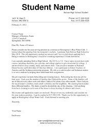 High School Sample Cover Letter Wonderful Letters For No Work Experience Also