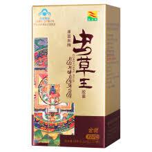 si鑒e nespresso 冬虫草胶囊 商品搜索 京东