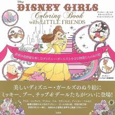 YESASIA DISNEY GIRLS Coloring Book With LITTLE FRIENDS