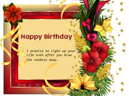 Funny Birthday Wishes For Boyfriend Cute Birthday Wishes For Boyfriend
