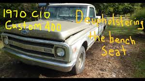 70 Chevy C10 Bench Seat Tear Down For Re Upholstering - YouTube Lmc Truck Coupon Code Truckdomeus Jegs Coupon Cpl Classes Lansing Mi Diamond Supply Co Code Rosati Coupons Mchenry Il Wowweecouk Baby Diego Advance Auto Parts 50 Off Splashtown Usa 4 Wheel Military Chado Tea Smart Style Codes Checkers November 2018 Amc Dell Outlet Promo Coupons Food Shopping Convter Boxes Honey Bunches Of Oats Cj Pony Swiss Chalet Canada