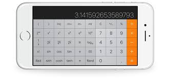 Know the Calculator app in iOS 10