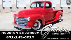 100 Classic Trucks For Sale Texas INVENTORY HOUSTON Gateway Cars
