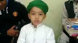 Curious George Halloween Boo Fest Dailymotion by Son Of Ghazi Mumtaz Qadri Shaheed Naat Pertay Hoy Video Dailymotion