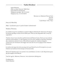 Lettre De Motivation Promotion Interne Lettres Modeles En Modele De Lettre Administrative Modèle De Lettre Professionnelle