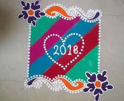 Happy New Year 2018 Simple Rangoli Designs with Dots and Colors