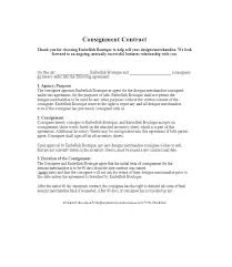 Consignment Terms And Conditions Sample Inventory Agreement Template Product Monster Affiliate