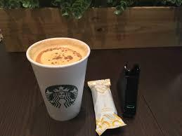 Starbucks Pumpkin Latte 2017 by Nima U2013 A Portable Gluten Tester