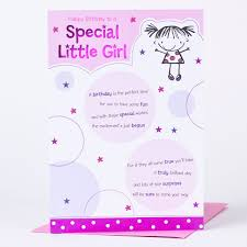 Birthday Card A Special Little Girl Only 59p