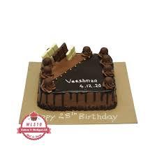 chocolate ml310