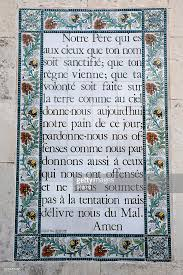 the prayer in church of the pater noster pictures