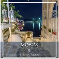100 Molos Seaside Caf Bar Bar Nos Marmars Khalkidhiki Greece