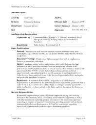 Teller Skills Resume Bank Templates No Experience Template Lead