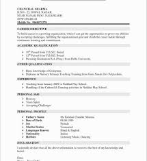 Fancy Words To Put On Resume Descriptive For Skills Keywords ... 1415 Words To Use In Cover Letter Southbeachcafesfcom 100 Resume Power Learn Intern Resume Template Good Rumes Examples Unique Words Strength List Of Strengths Examples Pin By Career Bureau On Job Interview Questions Tips Simple Malaysia Beautiful Photos Basic Buzz Word 77 Adjectives Use On Wwwautoalbuminfo Good Skills Nadipalmexco Strong Digitalprotscom 30 Include And Avoid Put A Rumes Komanmouldingsco