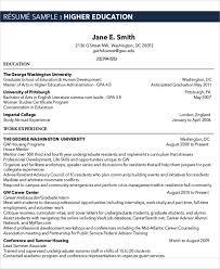 Higher Education Resume Sample