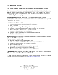 Usc School Of Social Work Resume by Vac Admissions Assistant Description Docx