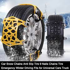 Car Snow Chains Anti Slip Tire 9 Nails Chains Tire Emergency Winter ...