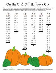 Halloween Brain Teasers Worksheets by Grid Drawing Worksheets Math And Teacher Stuff