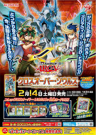 Yugioh Dragon Decks 2015 by File Cros Poster Jp Png Yu Gi Oh Fandom Powered By Wikia