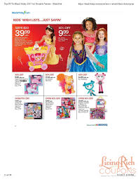 Toys R Us Coupons Black Friday : Nine West Aus R Club Toys Us Canada Loyalty Program R Us Online Coupons Codes Free Shipping Wcco Ding Out Deals Toysruscom Coupon Active Sale Toy Stores In Metrowest Ma Mamas Toysrus Australia Youtube Home Coupon Codes Super Hot Deals Lego Advent Calendar 50 Discount Until 30 Flyers Cyber Monday Ad Is Live Pinned July 7th Extra Off A Single Clearance Item At