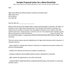 Membership fer Letter Template 7 Samples and Examples