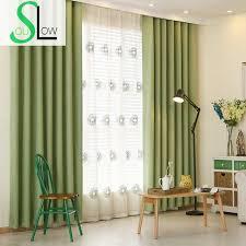 spot chambre simple moderne pur coton velours épaissie ombre écrans spot