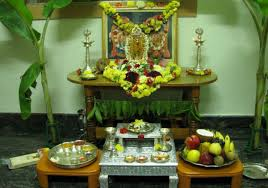 Varalakshmi Vratham Decoration Ideas In Tamil by Varalakshmi Vratam 2017 Celebration How And When The Auspicious